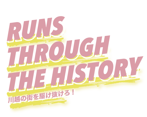run through the history