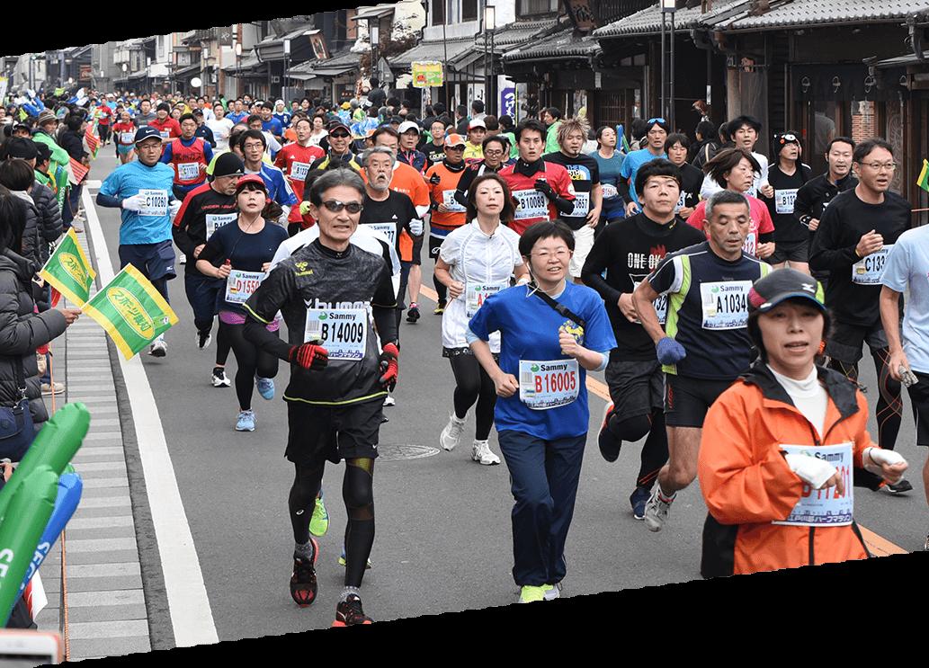 小江戸川越ハーフマラソン